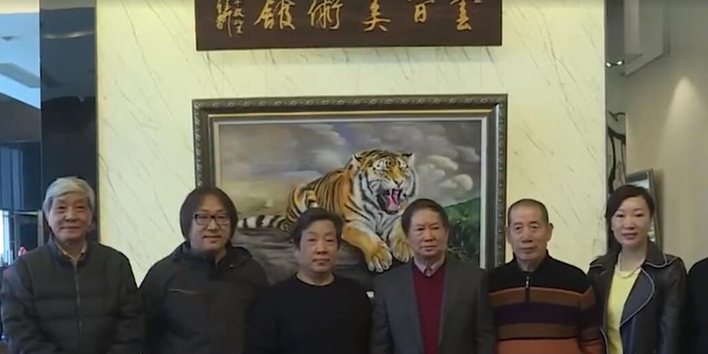 """""""新时代四家艺术精品展""""在上海陆家嘴云间美术馆开幕"""