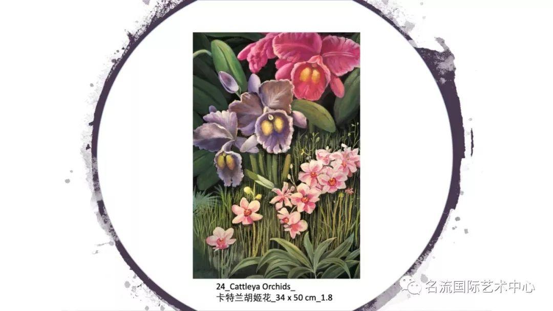 SG54国庆特展 - 许西亚的胡姬花园展览预告