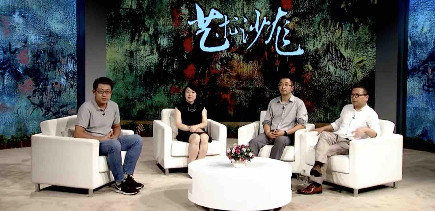艺术中国:未来美术馆的图景(一)