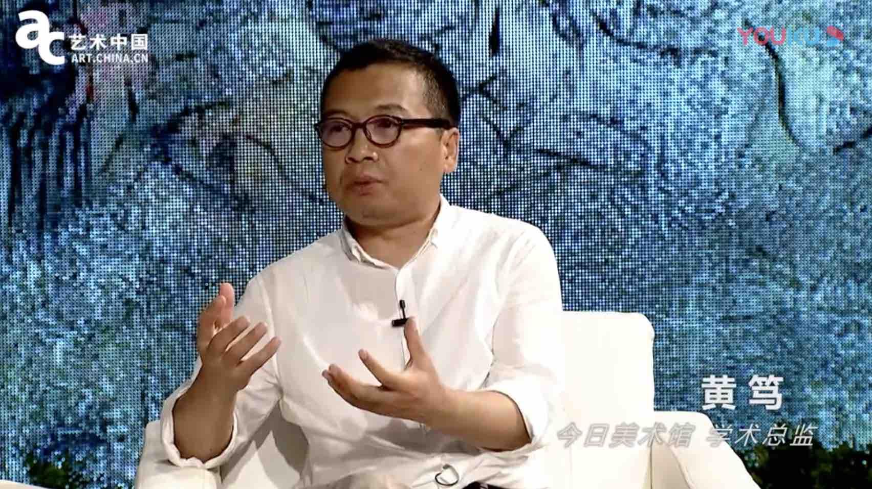 艺术中国:未来美术馆的图景(二)