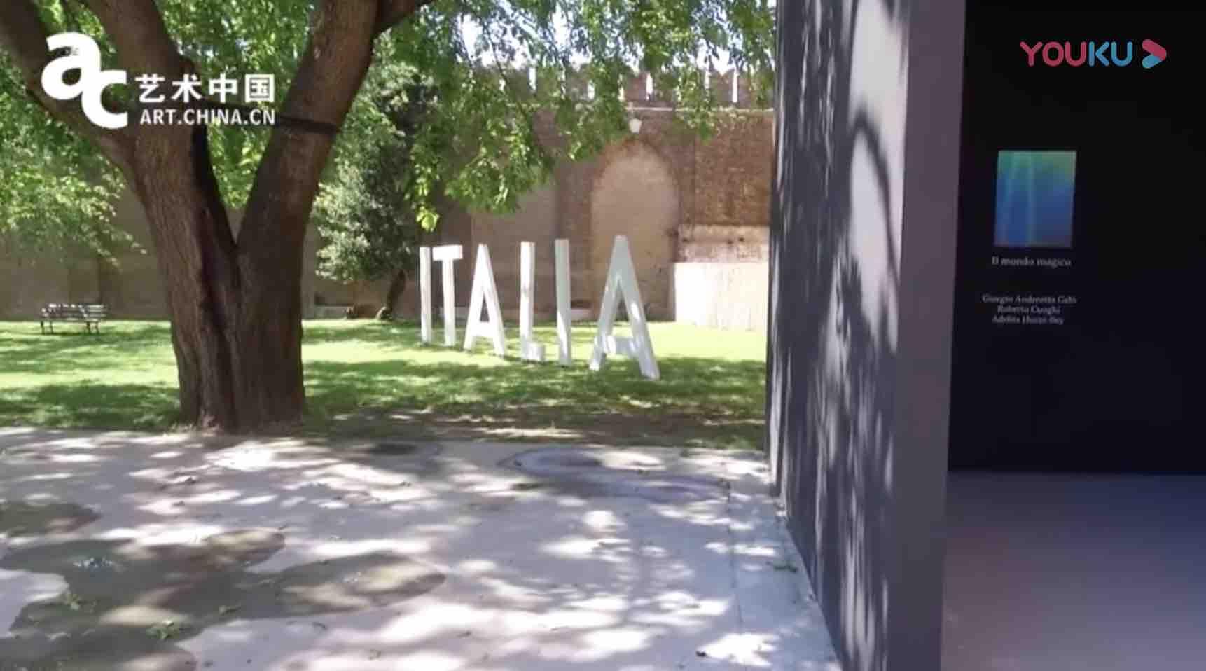 艺术中国:第57届威尼斯双年展:意大利馆