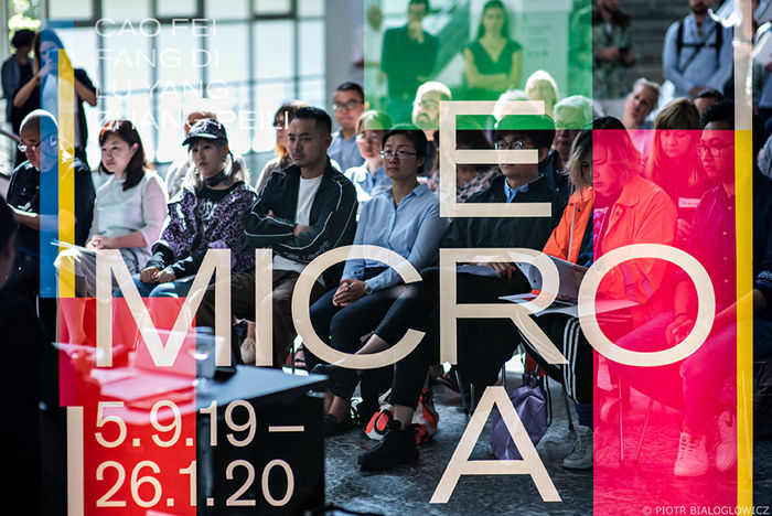 《微纪元·中国媒体艺术展》在柏林国立美术馆特别展厅举行
