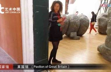 艺术中国:第57届威尼斯双年展:英国馆