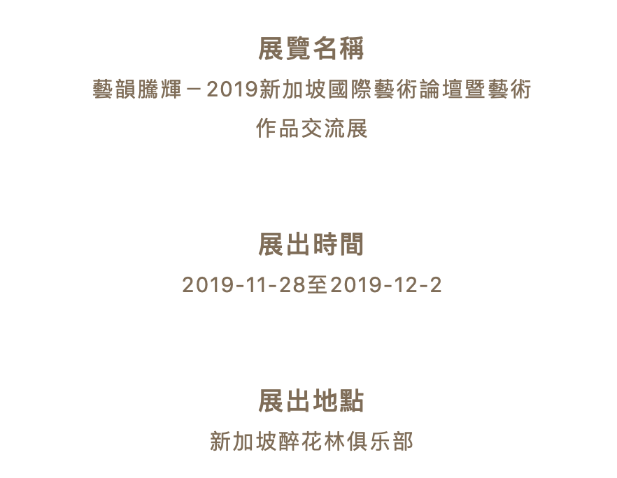 屏幕快照 2019-12-01 12.09.59.png