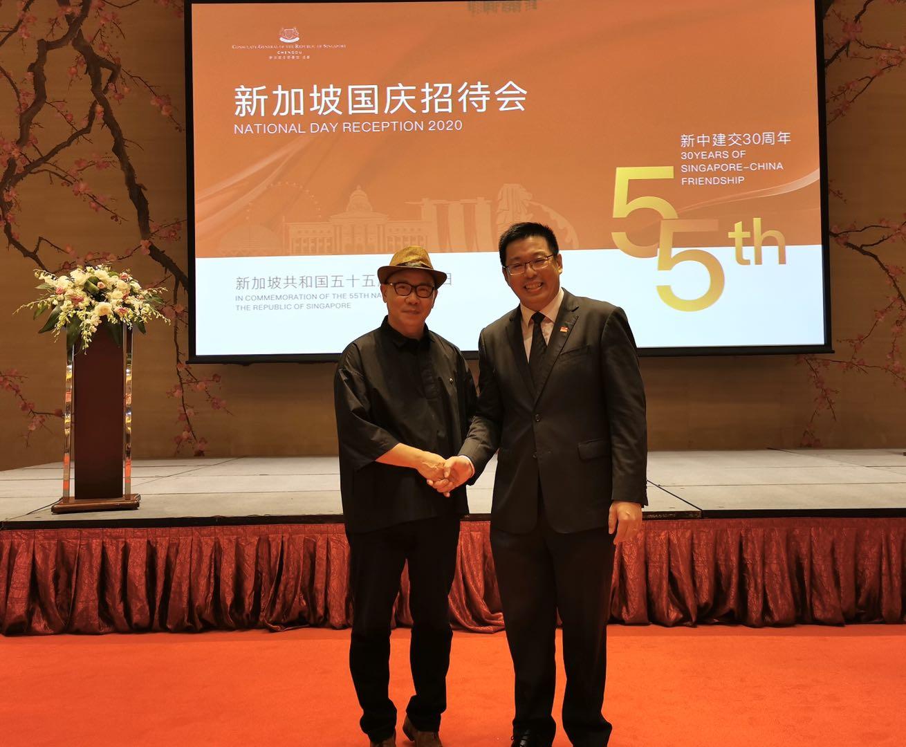 新加坡驻成都总领事馆举行国庆招待会