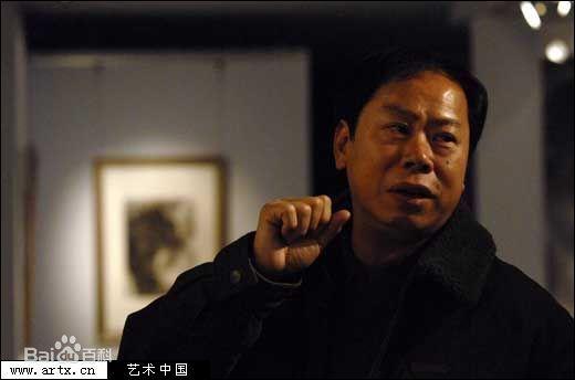 李劲堃——广州美术学院校长