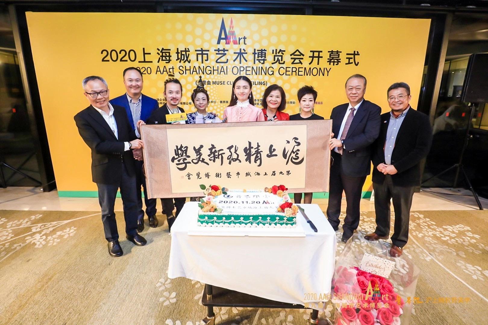 舞界限-第九屆上海城市藝術博覽會開幕式-(滬上精致新美學)
