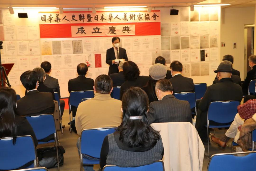 重磅!日本华人文联暨华人美术家协会在东京宣告成立