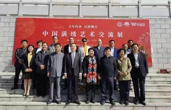 千年国粹 • 民族瑰宝—— 中国满绣艺术交流展在重庆博象美术馆隆重开幕。